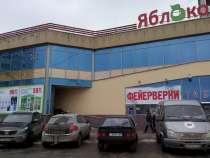 Сдам торговые площади, в Екатеринбурге