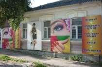 Продам помещение, Пятигорск, Центр, пл.345 кв. м, в Пятигорске