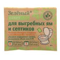 Средство для выгребных ям и септиков Зеленый пакет на 2 мес, в Новороссийске