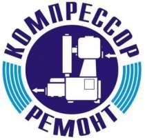 Сальники к винтовым компрессорам, в Краснодаре
