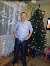 Муж на час, в Красноярске