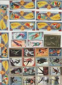 Продаю марки, в Казани