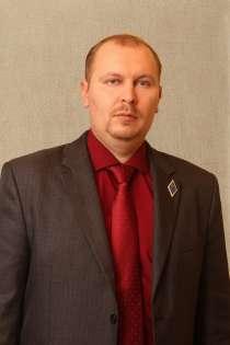 Профессиональная юридическая помощь, в Кирове