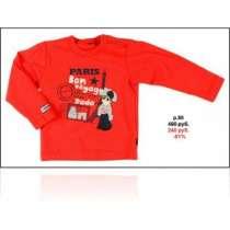 Распродажа детской одежды -30% -50%, в Калининграде