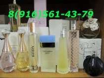 оригинальную парфюмерию оптом, в розницу, в Калуге