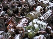 Покупаю Трансформаторы б/у и сталь, в Барнауле