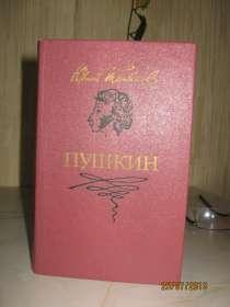"""Тынянов """"Пушкин"""", в Москве"""
