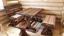 Садово-парковая мебель под старину, в Энгельсе