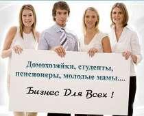 Менеджер, в г.Харьков