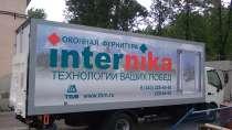 Реклама на транспорте, в Екатеринбурге