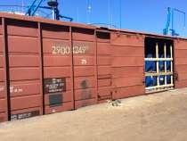 Фасованный битум бнд 60/90, 90/130 в Таджикистан, Узбекистан, в Уфе
