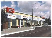 В Кропоткине по ул. Челюскина продается торговый комплекс, с, в Краснодаре