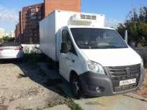 грузовой автомобиль ГАЗ Next, в Новосибирске