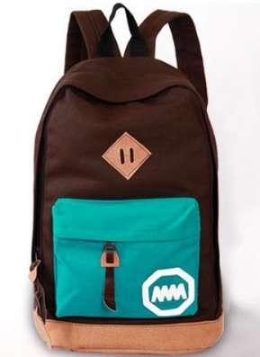 Городской рюкзак с цветным карманом