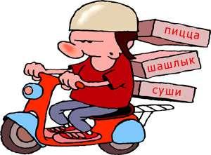 Франшиза Delivery clu/, Служба доставки