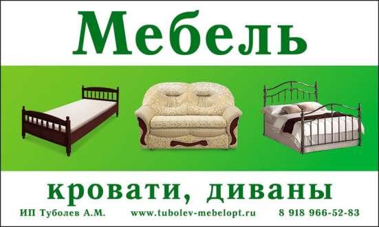 Шезлонги-лежаки,столы и стулья, мебель для санатория и д/отд в Краснодаре Фото 4