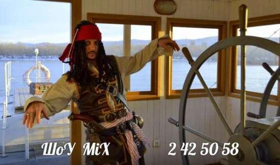 Капитан Джек воробей на детский праздник! в Красноярске Фото 3