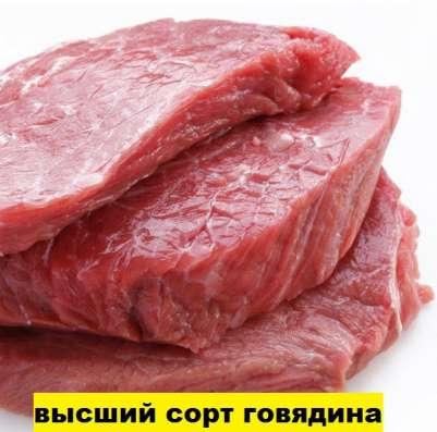Предлагаем говядину охлажденная(корова, бык) в четвертинах