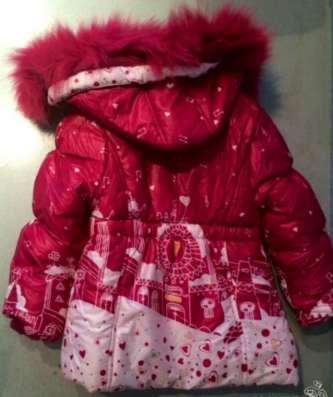 Зимняя куртка 104 см в Москве Фото 2