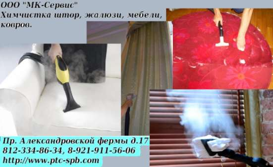 Уборка помещений после ремонта или строительства в Санкт-Петербурге Фото 2