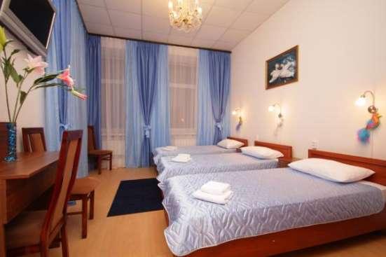 Приглашаем в уютный мини-отель в центре города в Санкт-Петербурге Фото 1