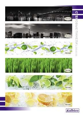 Стеновые панели для кухонных гарнитуров