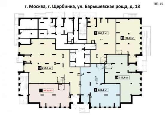 Продажа ПСН 214.1 кв.м, Щербинка