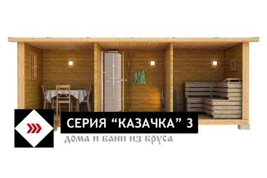Баня ГОТОВАЯ ПЕРЕВОЗНАЯ (мобильная) «Казачка 3»