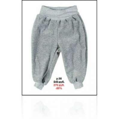 Распродажа детской одежды -30% -50% в Обнинске Фото 2