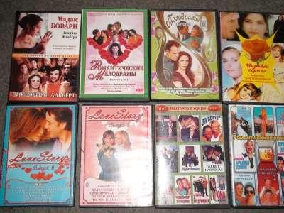 Ром. мелодрамы сборники на DVD: