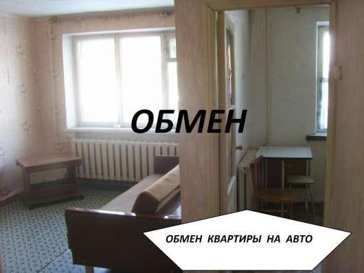 ОБМЕН 1-ой кв. в пятиэтажном доме в юго-западном районе