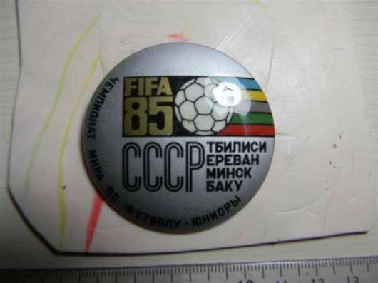 Комплект значков: Чемпионат мира по футболу, юниоры,1985г в г. Ереван Фото 2