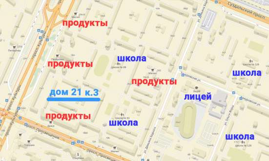 2-квартира проспект Культуры д.21 кор.3 = 3500т. р в Санкт-Петербурге Фото 3
