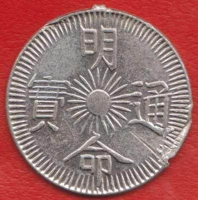Жетон китайский