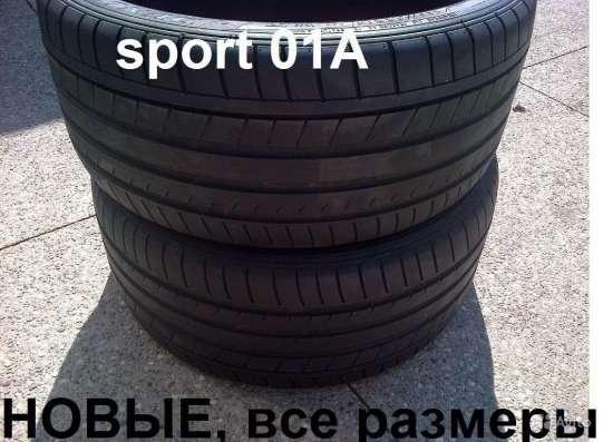 Новые dunlop 275/40 r19 спорт 01А германия