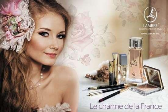 Изысканные французские ароматы