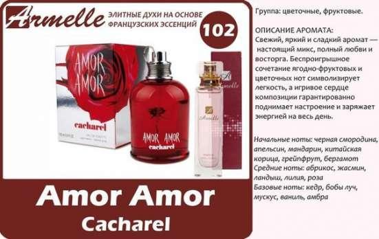 Женские ароматы 2