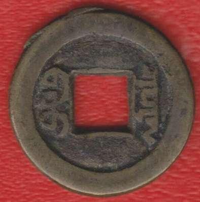 Китай Гуандун цянь 1821 - 1850 гг
