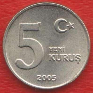 Турция 5 новый куруш 2005 г.