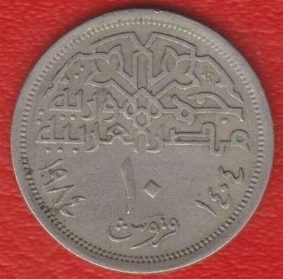 Египет 10 пиастров 1984 г