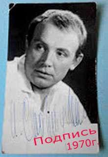 Фото с автографом в Екатеринбурге Фото 1