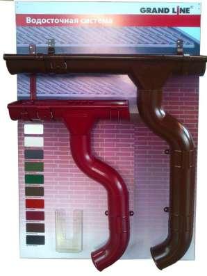 Скидки на водосточную систему 20% при покупки металлочерепиц