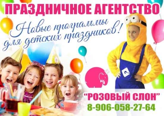 Организация праздников в Зеленограде в г. Солнечногорск Фото 5