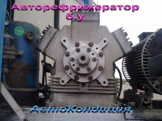 Сервис Грузового коммерческого транспорта Frigoblock