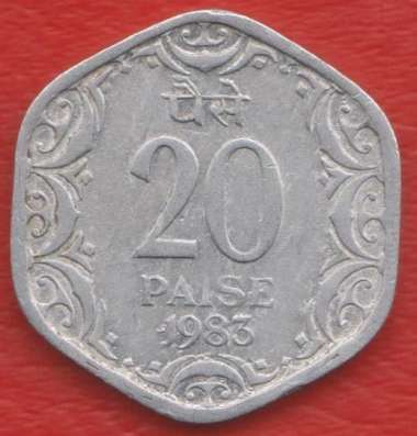 Индия 20 пайс 1983 г.