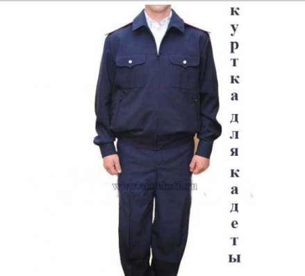 Повседневная форма для кадетов пошив на заказ в Челябинске Фото 2