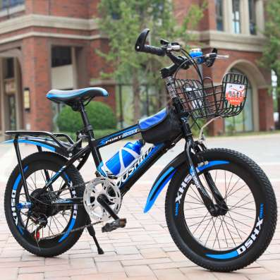"""Children's Bicycles /6 Speed Change Boys and Girls /18 """" 20"""
