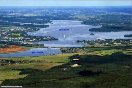 Участки на берегу р. Жабня в гор. Калязине Тверской области