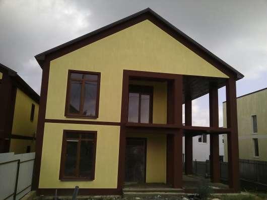 Продам дом в Борисовке в Новороссийске Фото 3