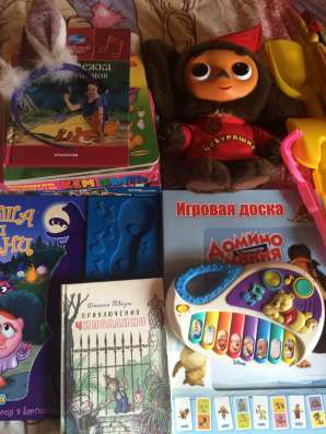 Пакет детских игрушек